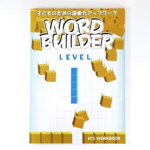 【Word Builder 1】