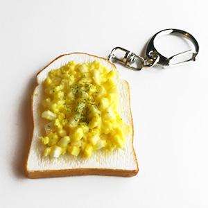 食パンのキーホルダー(たまごサラダ)