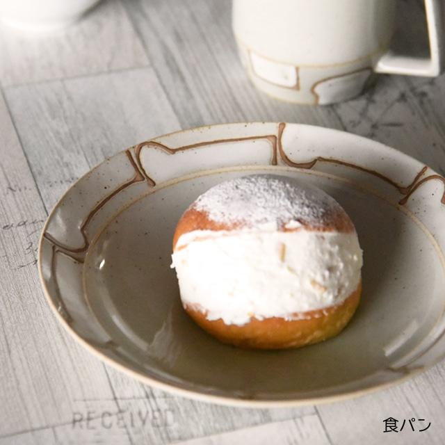 プレートL 食パン はさみベーカリー 波佐見焼