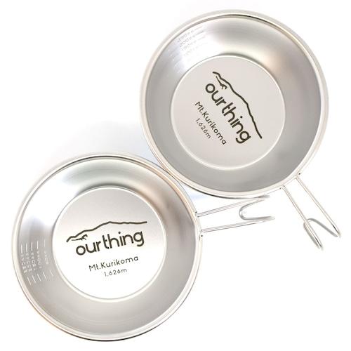 ourthing オリジナル シェラカップ