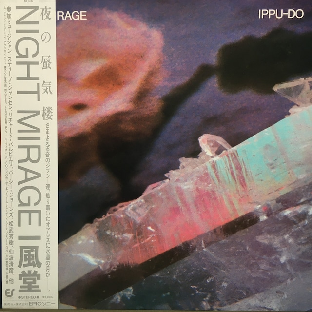 【LP・国内盤】一風堂 / Night Mirage