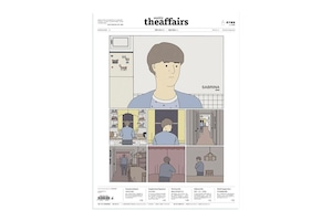 The Affairs 週刊編集 vol.026 / cover : Nick Drnaso