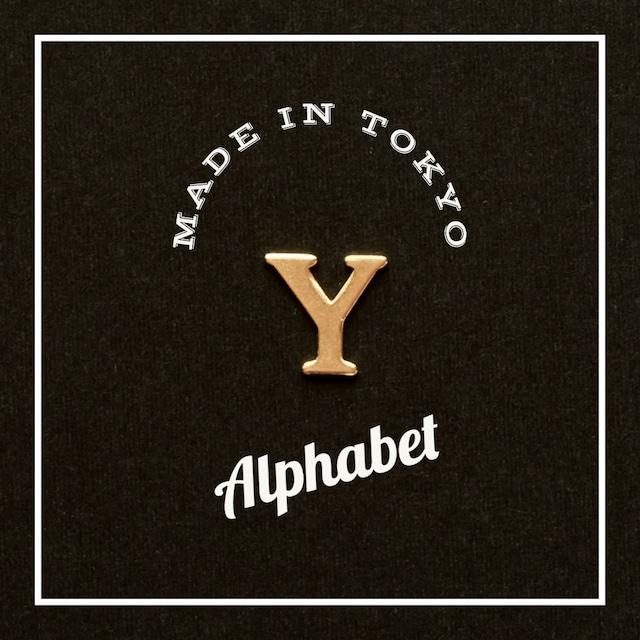 【2個】チャーム アルファベット「Y」(日本製、真鍮、無垢)