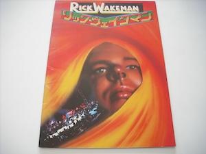 【パンフレット】RICK WAKEMAN (YES) / 1975 JAPAN TOUR