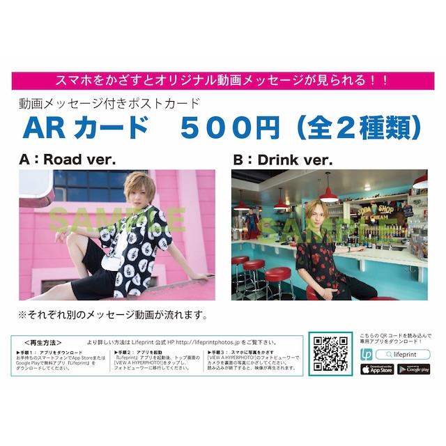 上田堪大  動画付きポストカード(ARカード)2020年カレンダー
