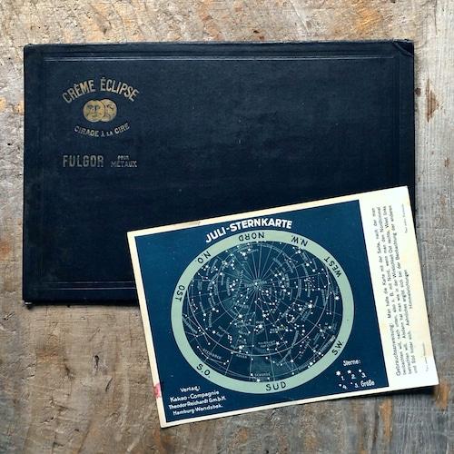 月男の紙挟みと星図