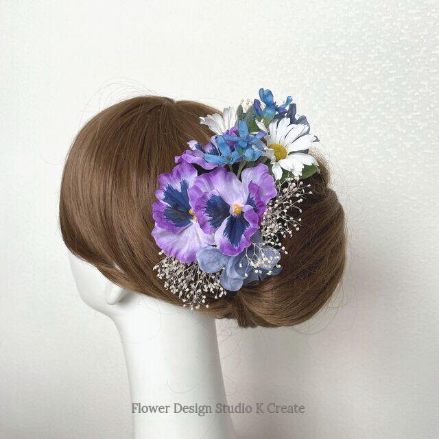 パンジーと紫陽花のヘッドドレス パープル ブルー アーティフィシャルフラワー 髪飾り 成人式 ヘッドドレス ウェディング
