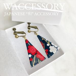 WACCESSORY『梅』_ピアス/イヤリング