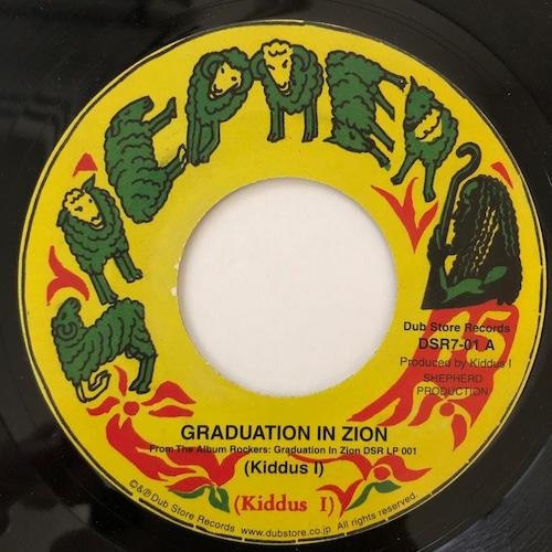 Kiddus I - Graduation In Zion【7-20681】