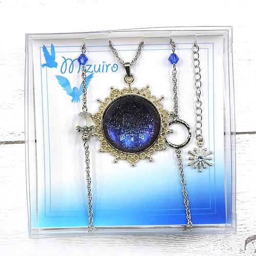 【ミズイロ】魔導石~雪の女王~/ネックレス