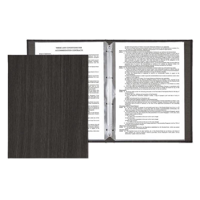 インフォメーションブック LS-1100