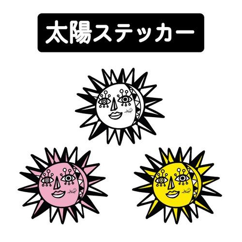 福ステッカー【シャンシャカ太陽】3種