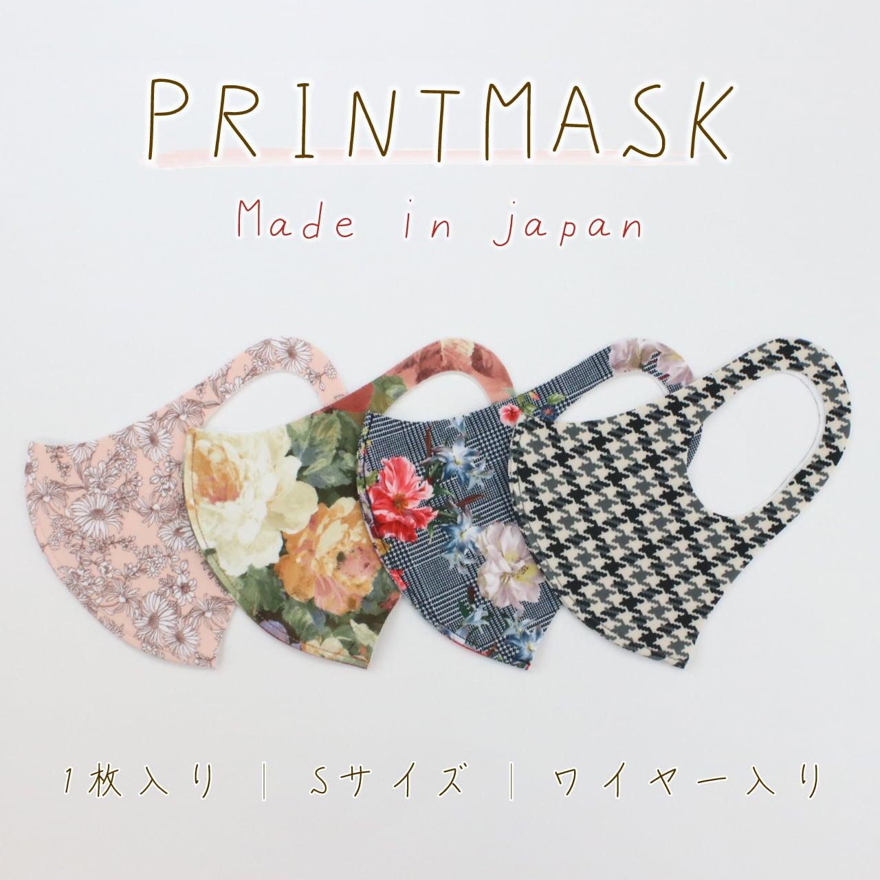 Sサイズ プリント「ぷるピッタ」®マスク 1枚入り #133