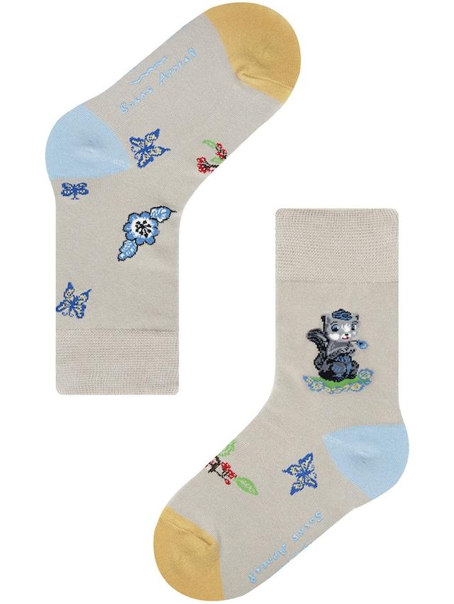 7-9years【Nathalie Lete】KIDS BLUE SKUNK