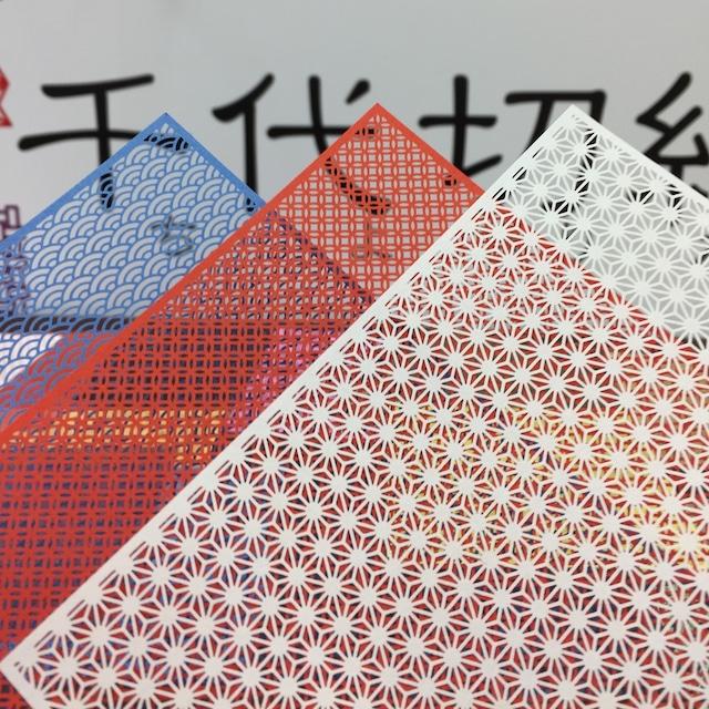 千代切紙 人気の3柄セット