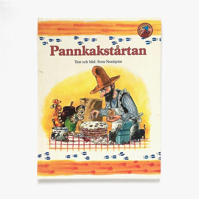スヴェン・ノードクヴィスト「Pannkakstårtan(フィンダスのたんじょうび)」《1984-01》