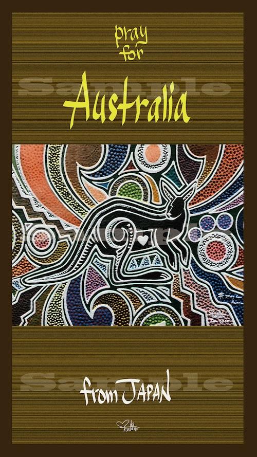 Pray for Australia 3-A (1920x1080 pixel)