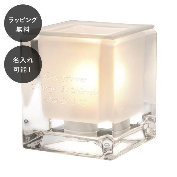 名入れ アロマ ライト クービコ クリアー tu-0091