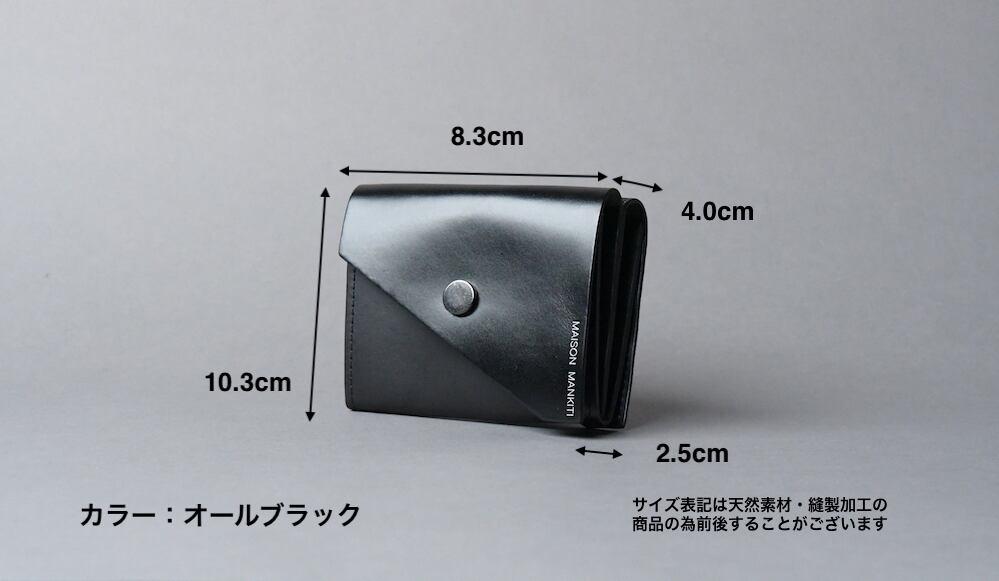 Double Flap ダブルフラップ W □オールブラック□ - 画像3
