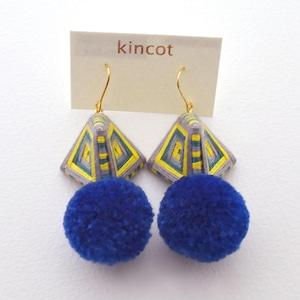 kincot 糸巻きポンポンピアス(ブルー×グレー)