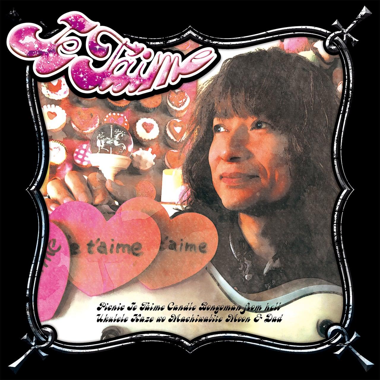 CD:『Je T'aime』SHARA +特典付 - 画像1
