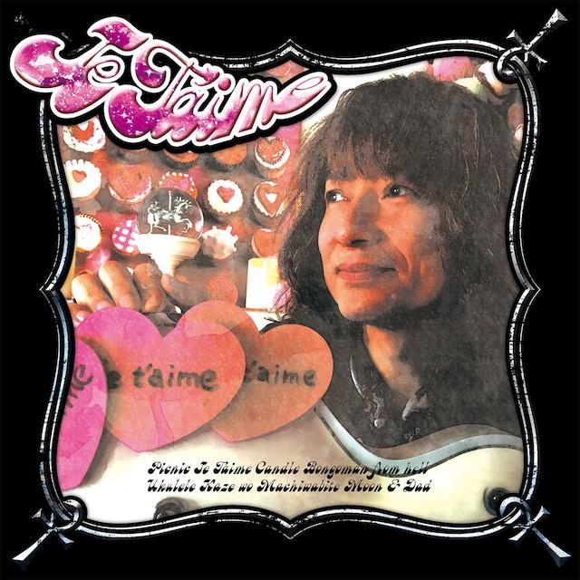 CD:『Je T'aime』SHARA +特典付 - メイン画像