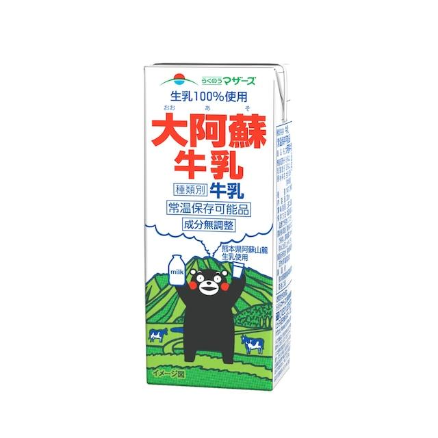 大阿蘇牛乳200ml(24本入り)