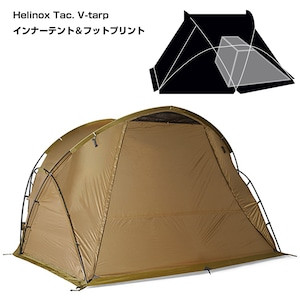 Helinox Tac. V-Tarp用インナーテント&フットプリント