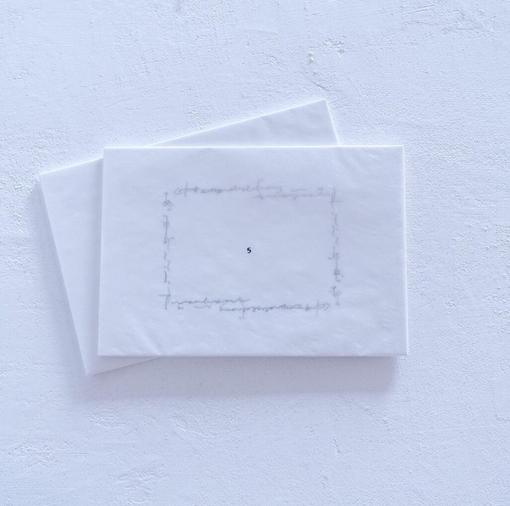 あいさつポストカード(5枚入り) / hase