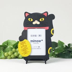 「招き猫 (黒) 」木製写真立て(L判サイズ用)