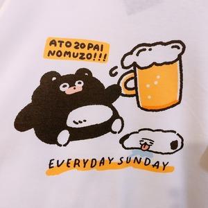 ビール20杯Tee