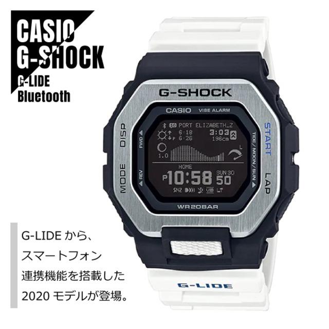 【即納】CASIO カシオ G-SHOCK Gショック G-LIDE Gライド Bluetooth搭載 GBX-100-7 腕時計 メンズ
