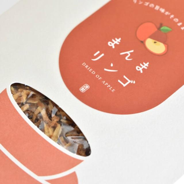 【岩手県宮古産 りんごスティック】まんまリンゴ