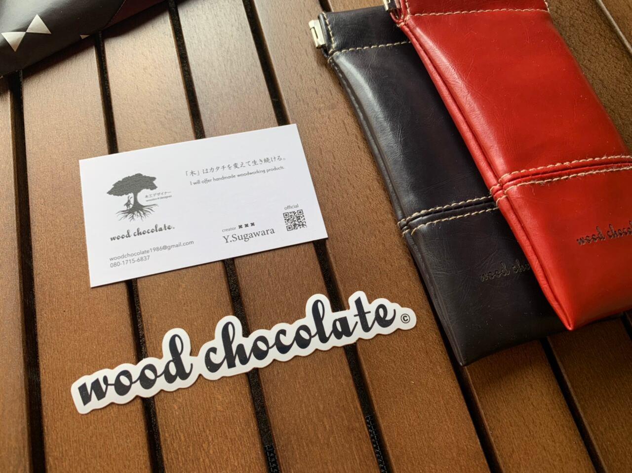 「東京の街並み」木製 蝶ネクタイ #CityContrast TOKYO - 画像4