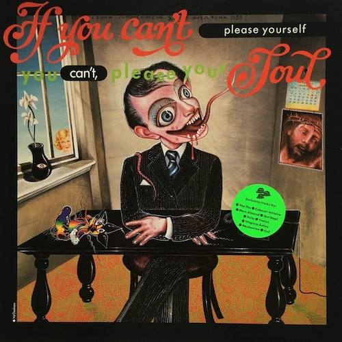 【LP・英盤】Various Artists  / If You Can't Please Yourself You Can't, Please Your Soul