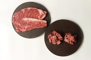 【送料無料】希少宮崎県産あか牛 特上サーロイン、サイコロステーキセット