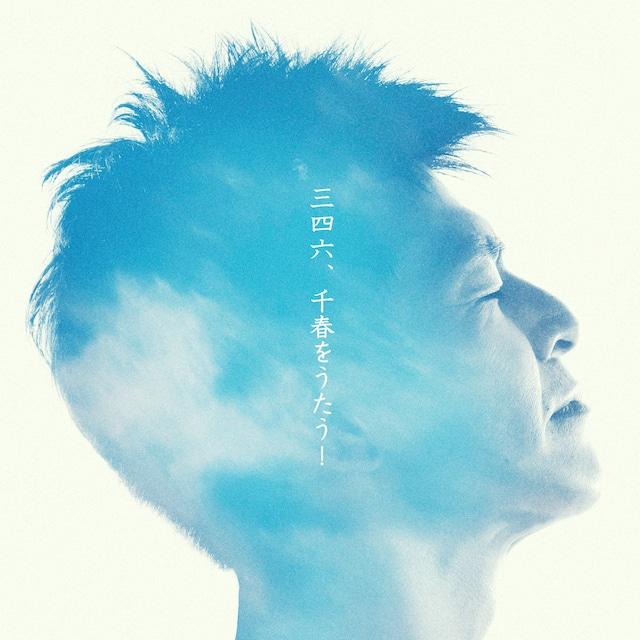 うたたね(アルバム)