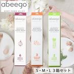 abeego アビーゴ ビーズワックスラップ -スモール 6枚 ミディアム 3枚 ラージ 2枚セット エコ ラップ 繰り返し ミツロウ オーガニック ホホバオイル コットン 蜜蝋