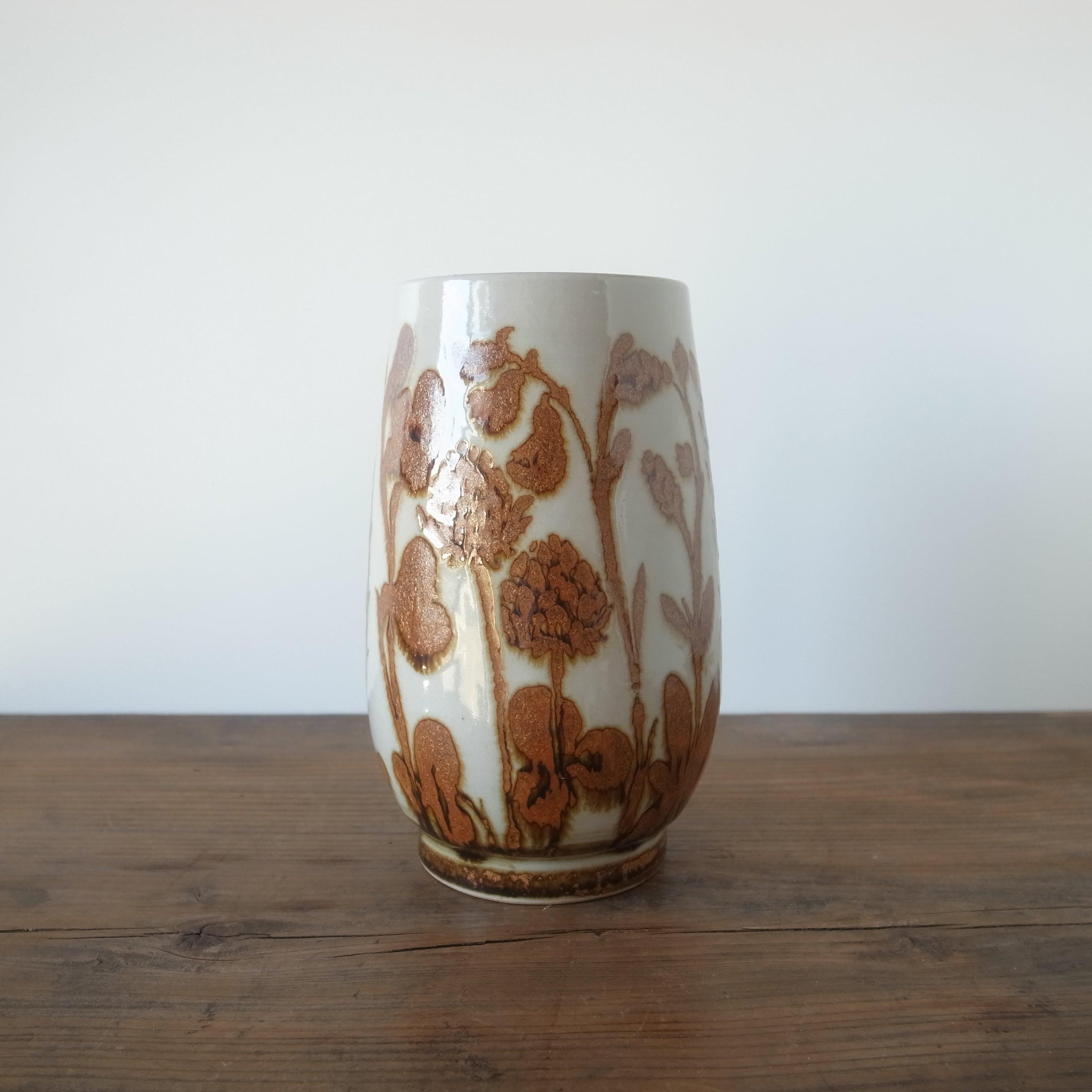 Carl-Harry Stålhane / Designhuset / flower vase