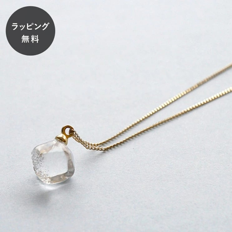 HARIO ハリオ ネックレス メルティーキューブ aa-0068