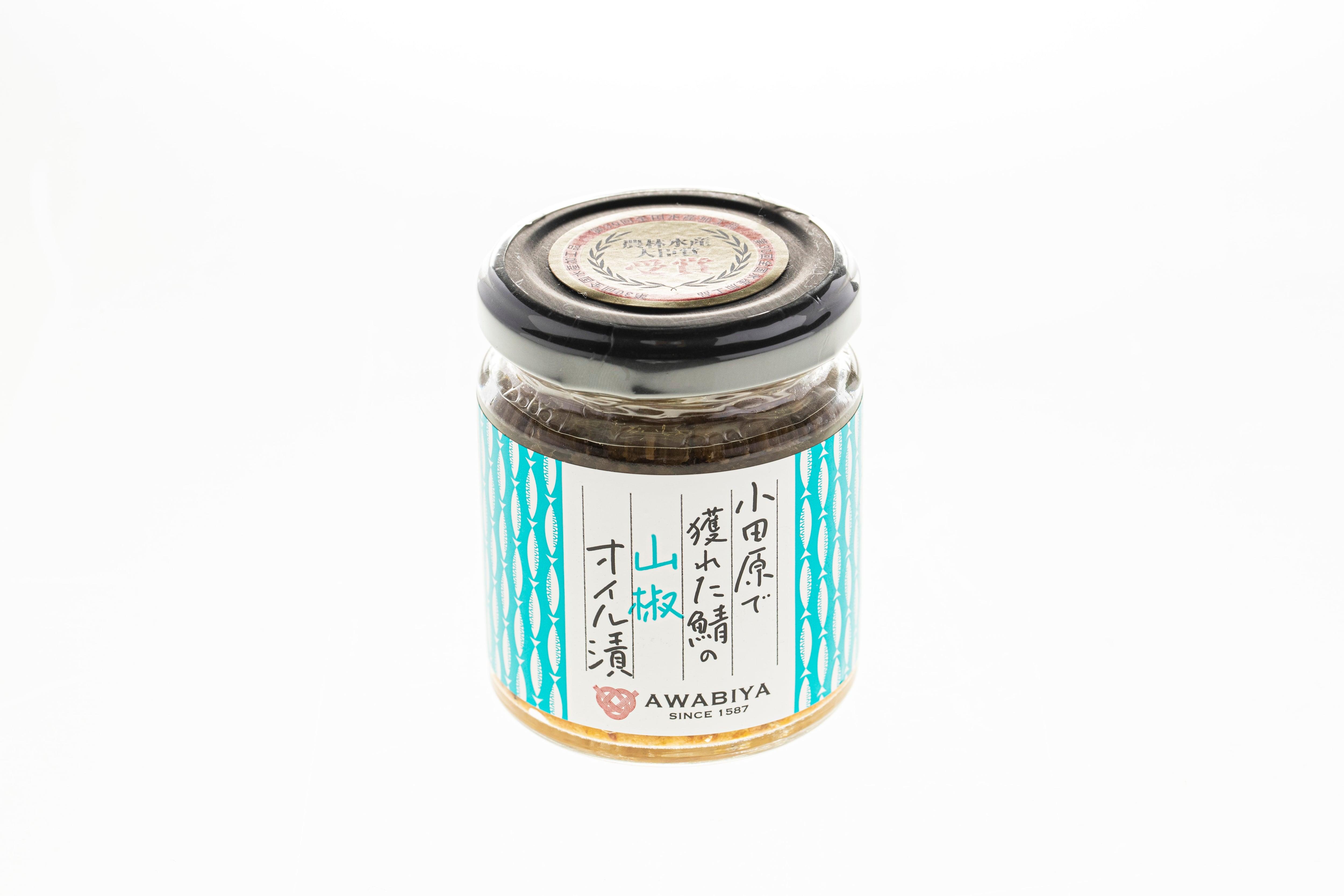 11 小田原で獲れた鯖の山椒オイル漬