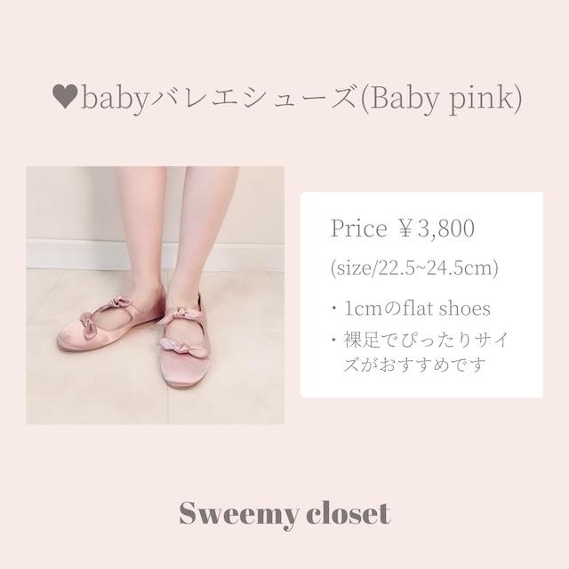 babyバレエシューズ(Baby pink)