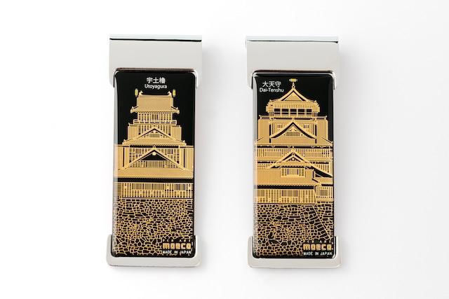 【寄附付き】FLASH 熊本城 基板アート ICカードクリップ 黒【名入れ無料サービス実施中】