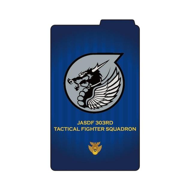 303飛行隊ドレスステッカー