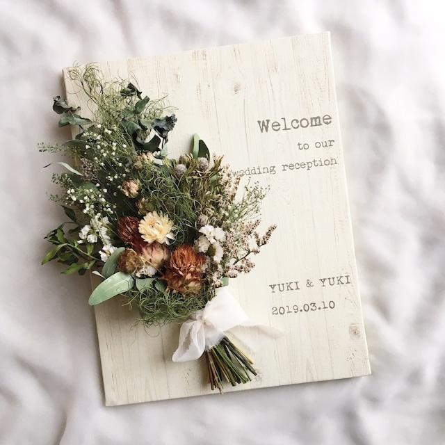 小さな森のスワッグウェルカムボード │花束 リース ウェディング