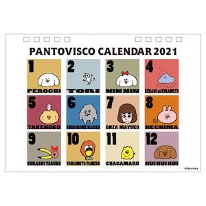 パントビスコ描きおろし 2021卓上カレンダー