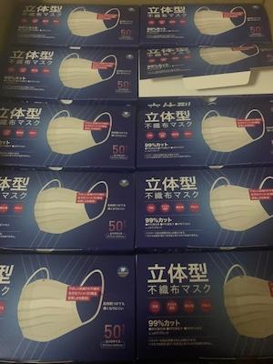 立体型不繊布マスク 50枚入り 日本製