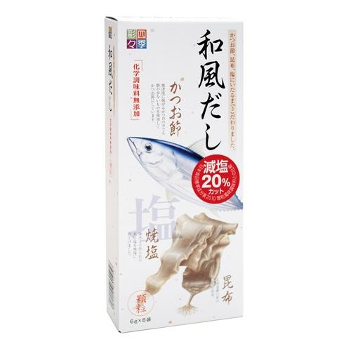 和風だし(8袋入)