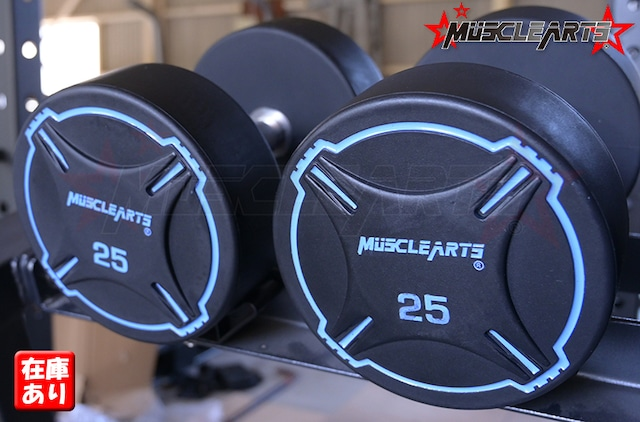 【25kg×2】MUSCLEARTSオリジナルダンベル ペア【単品販売】【数量限定】【全国送料無料】