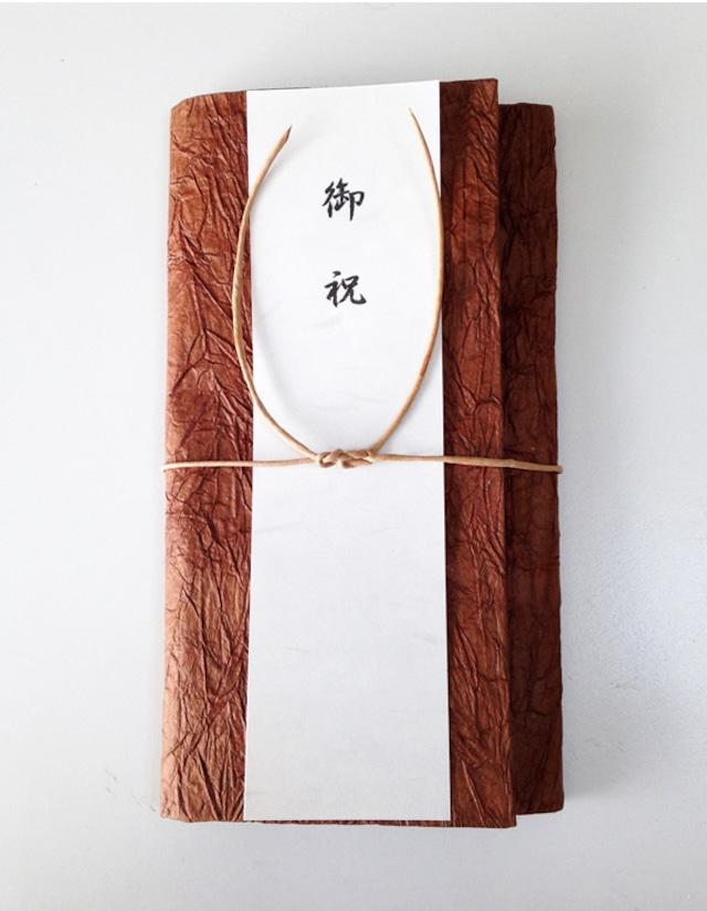 和紙のお祝儀袋セット(茶色揉み)
